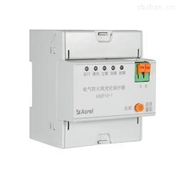 ASCP200-20D过载限流保护内部超温保护器1路RS485通讯