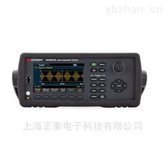 DAQ970A/DAQ973AKeysight数据记录仪