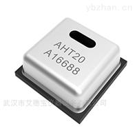 AOAHT20集成式溫濕度傳感器