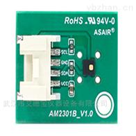 AOAM2301B溫濕度傳感器