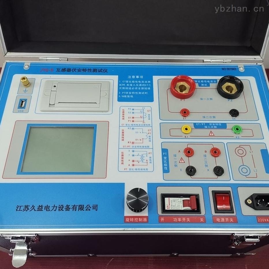 大屏幕互感器伏安特性测试仪