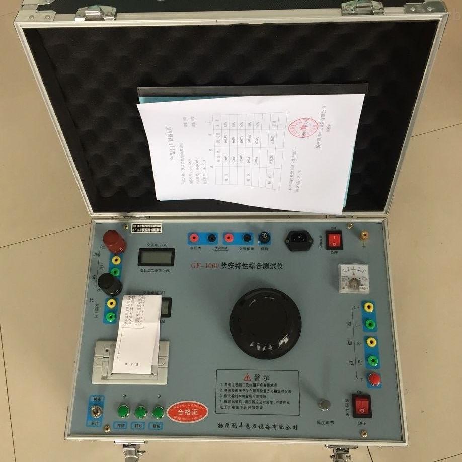 技术参数互感器伏安特性测试仪