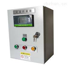 WDK型單片機定量配發料電控柜