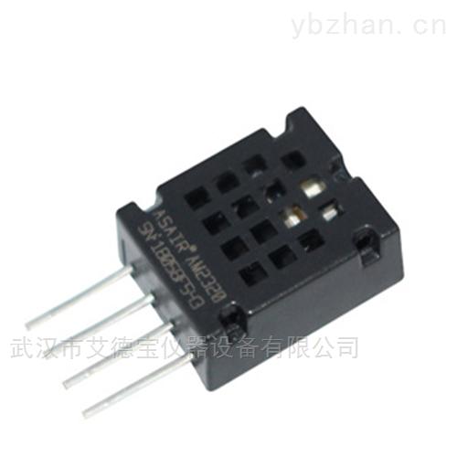 数字温湿度传感器模块