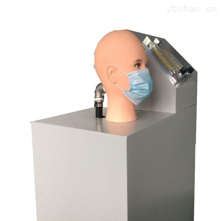 纺织气体阻力检测设备/呼吸阻力试验仪