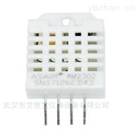 AOAM2302数字温湿度传感器模块