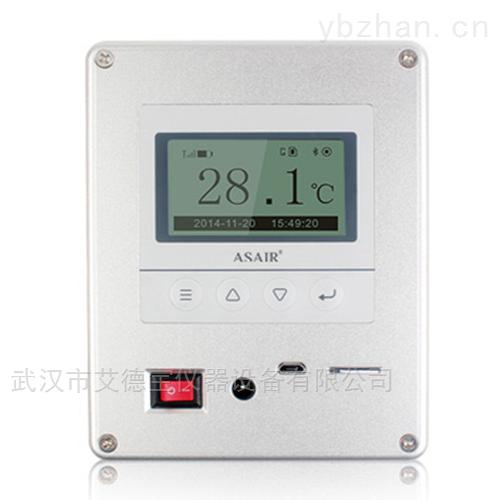 保温箱温度记录仪
