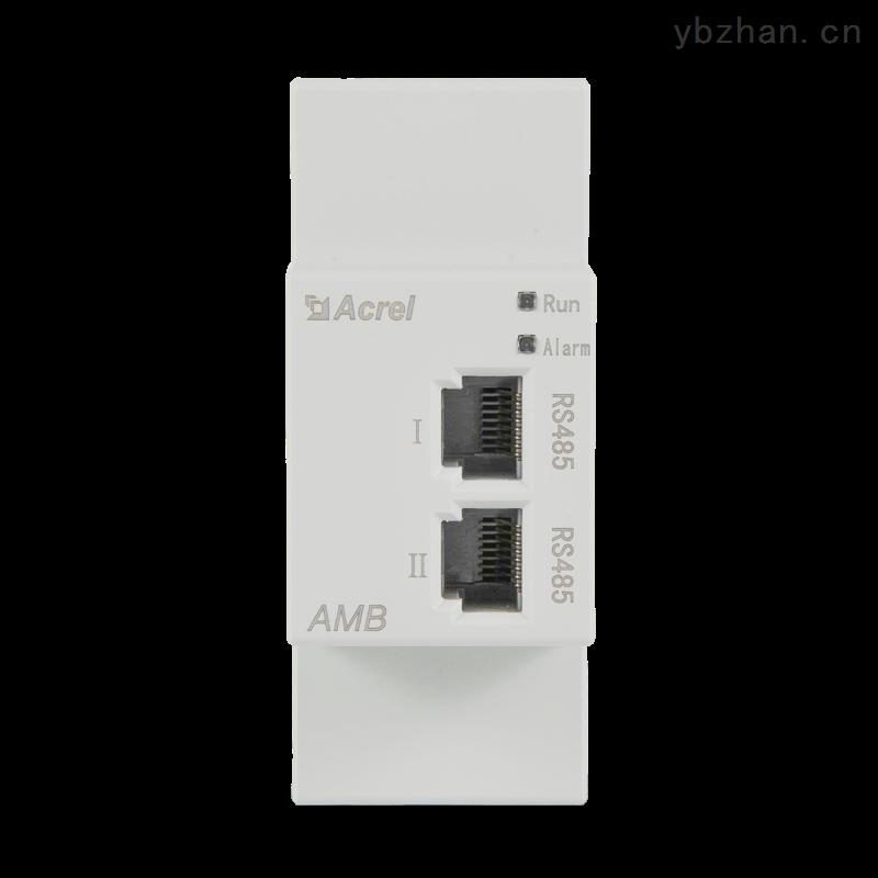 数据中心小母线插接箱测温监控装置LORA通讯