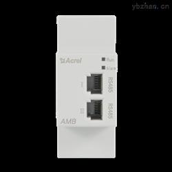 AMB110-D/W数据中心小母线lora无线通讯温湿度监装置