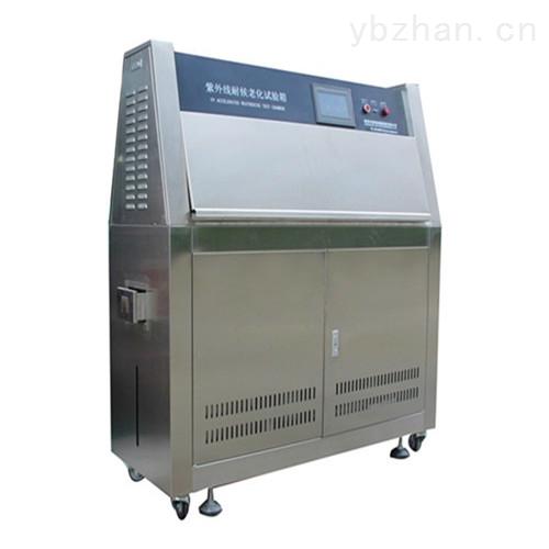 自动紫外老化试验箱