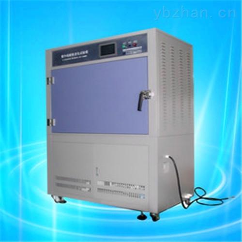 UV紫外老化测试仪品牌