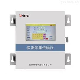 安科瑞环保数采仪AF-HK100数据采集传输仪