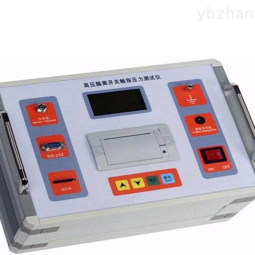 高压隔离开关触指压力测试仪原理