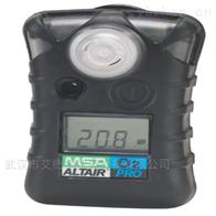 Altair Pro单一气体检测仪