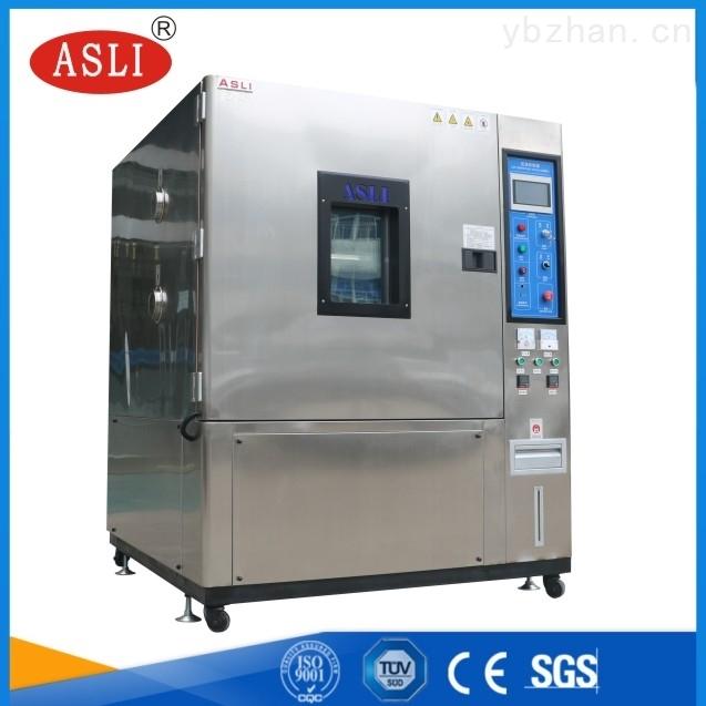 -80℃低溫試驗箱生產廠家