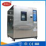 -80℃低温试验箱生产厂家