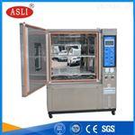 1000L低温试验箱