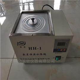 HH-1电热恒温水浴锅(1孔)