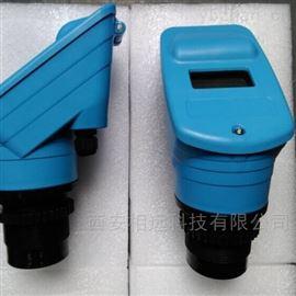 UHF供应非接触式一体超声波液位计批发价