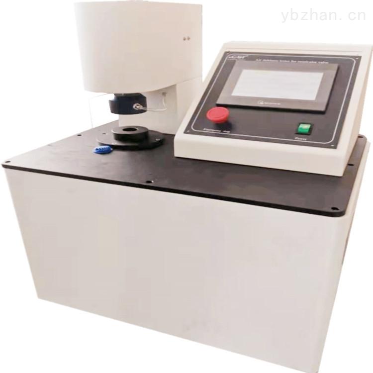 BN267呼气阀气密性测试仪技术参数