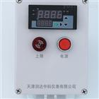 TRD155天津 楼梯前室风压控制器