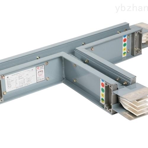 供应400A耐火母线槽