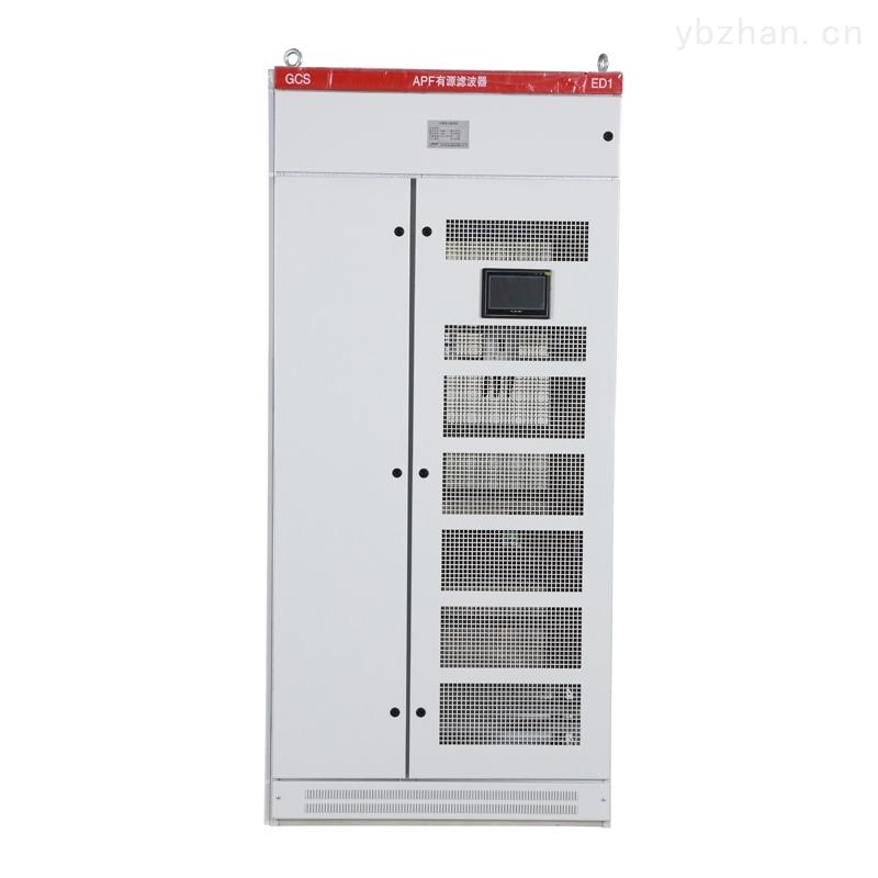 安科瑞有源电力滤波器立柜式补偿电流200A