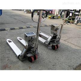 SCS-Yh2.5吨液压电子秤叉车 2.5t带打印叉车秤