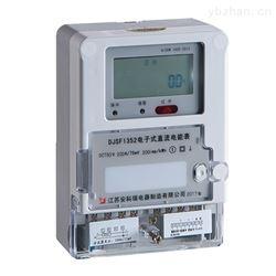 DJSF1352-S-F安科瑞DJSF三线制直流电能表复费率电表