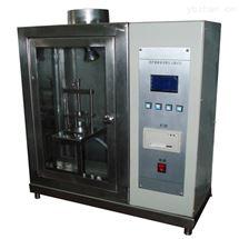 fang护服耐液体静压力测试仪