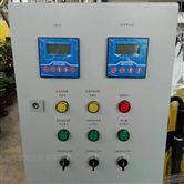 BQJY-2自动加药装置系统