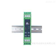 DM6130隔离栅热电阻频率信号隔离器