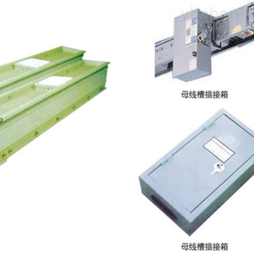 插接式高强封闭母线槽安装原理