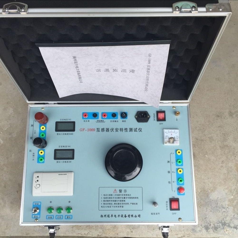 互感器伏安特变比极性测试仪