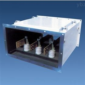 高压隔相母线槽操作规范