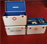 WX-02辐射应急药箱