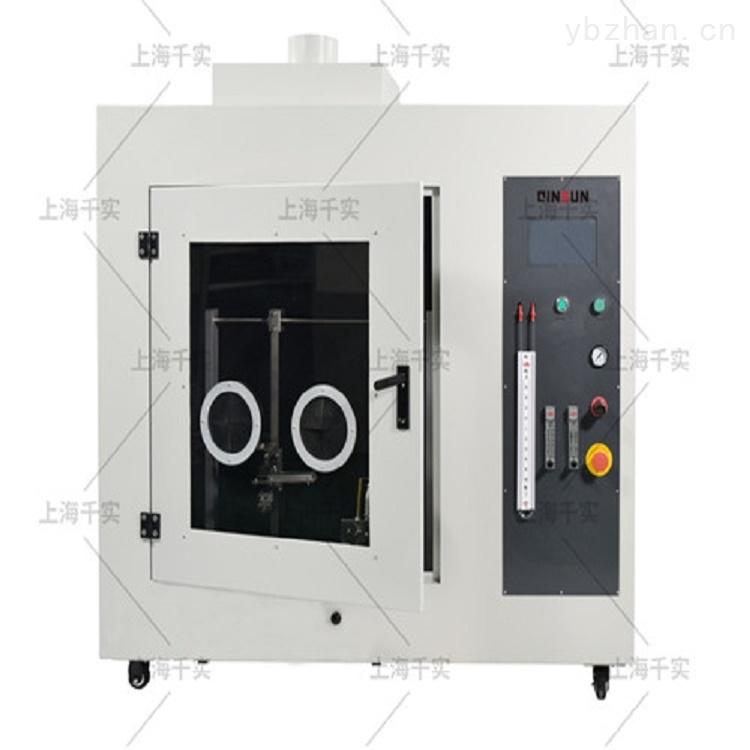 ul94水平垂直燃烧测试仪/塑料燃烧试验机