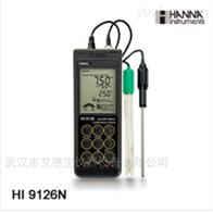 HI9126D防水型便携式pH/ORP/温度测定仪