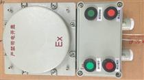 DNQD防爆电磁起动器