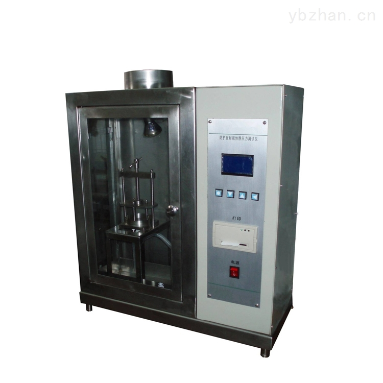 耐液体静压力测试装置/防F护服防酸渗透仪
