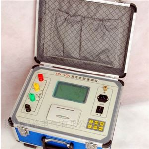 扬州BC2565绝缘电阻测试仪市场报价