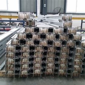 直销2800A铜铝复合母线槽