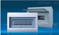 PZ30终端组合式配电箱