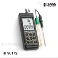 HI98172DC防水型便携式pH/ORP/ISE/温度测定仪