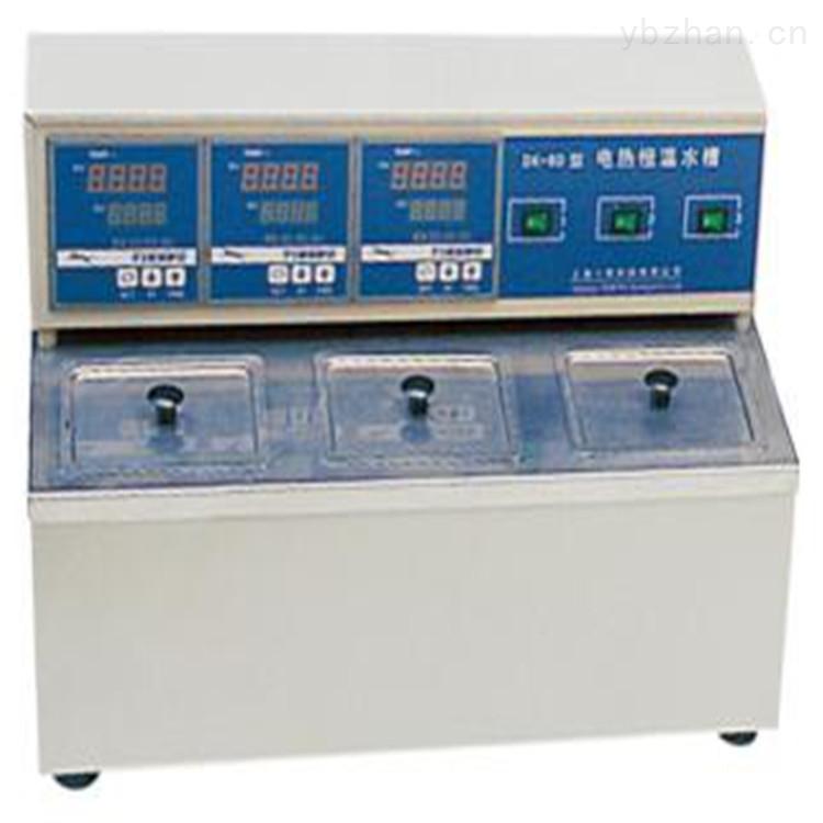三孔电热恒温水槽特点