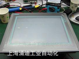 屏幕不亮西门子PC677B工控机无法启动