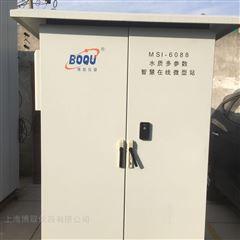 MSI-6088水质在线自动分析仪