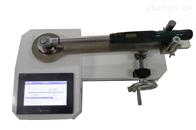 SGNJD检测扳手扭紧力校准仪 0.3级扭力扳手检定仪