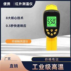 香港希玛手持式非接触红外测温仪