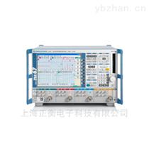 ZVA8/24/40/50/67/110ZVA 矢量网络分析仪